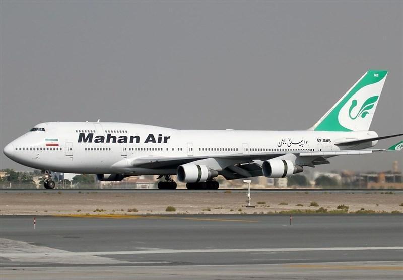 واکنش آمریکا به پروازهای مستقیم شرکت ایرانی به ونزوئلا