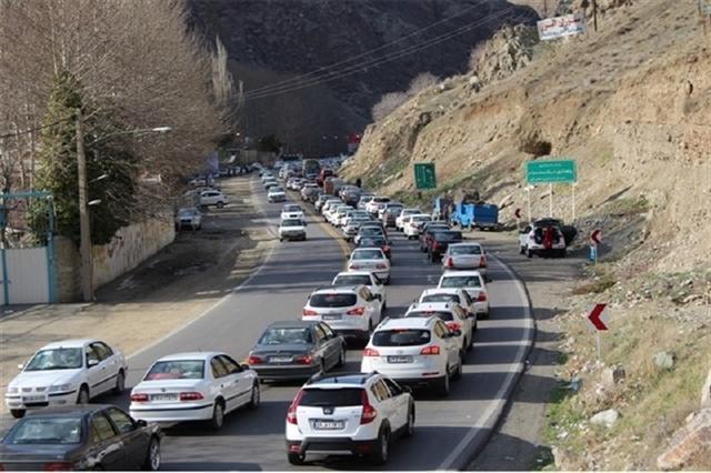 اطلاعیه ستاد مرکزی هماهنگی خدمات سفر ویژه تعطیلات عید سعید غدیر خم