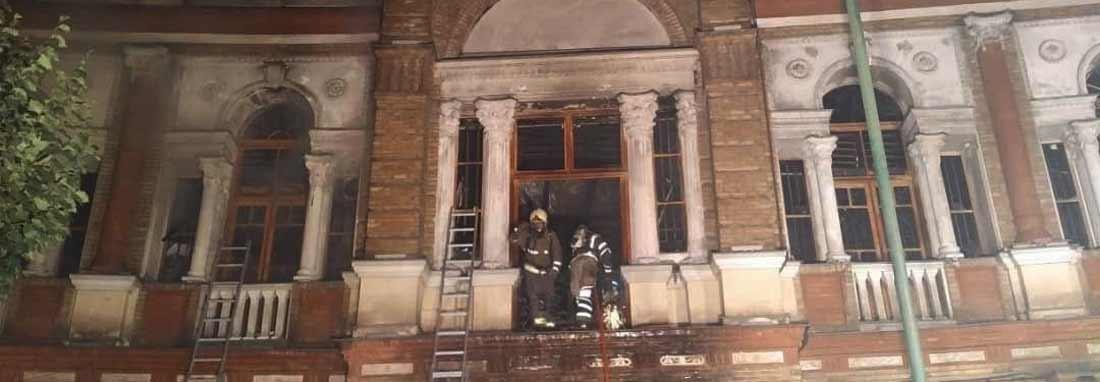 وضعیت میدان تاریخی حسن آباد تهران پس از آتش سوزی ، داخل بنای تاریخی آسیب دید ؛ پنجره های چوبی سوختند