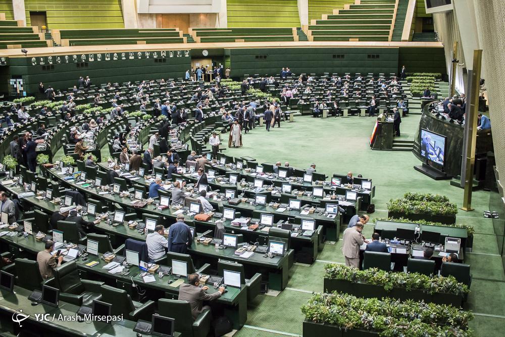 جلسه علنی مجلس آغاز شد، سخنرانی سرلشکر باقری در صحن علنی