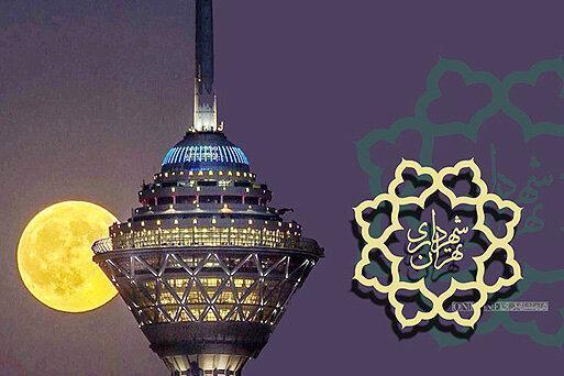 انتصاب نماینده شهرداری تهران در شورای حفظ حقوق بیت المال