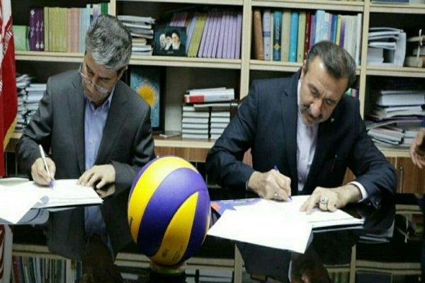 تفاهم نامه میزبانی ارومیه در لیگ ملت ها در رشته والیبال امضا شد