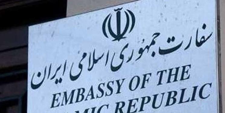 اطلاعیه سفارت ایران در مادرید درباره ایرانیانی که خواستار بازگشت به کشور هستند