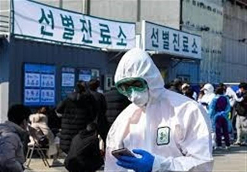 شمار مبتلایان به کرونا در کره جنوبی از 10 هزار نفر عبور کرد